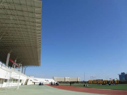 塔里木大学体育工作部